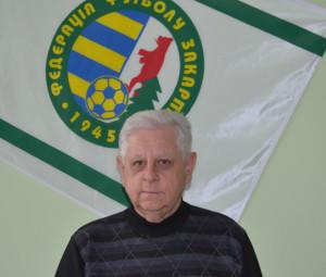 Віктор Людвигович Шварц