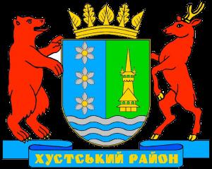 хустський район