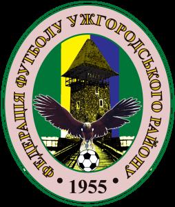 Лого Ужгородської районної федерації