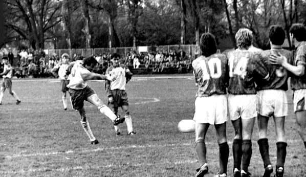 Гецко_перший_гол