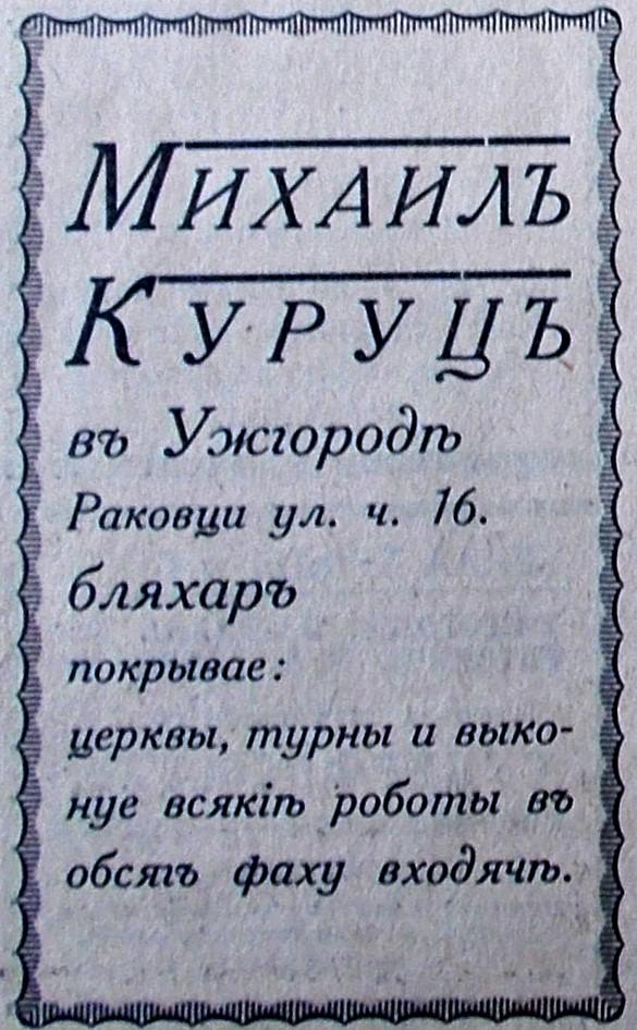 2(1205)