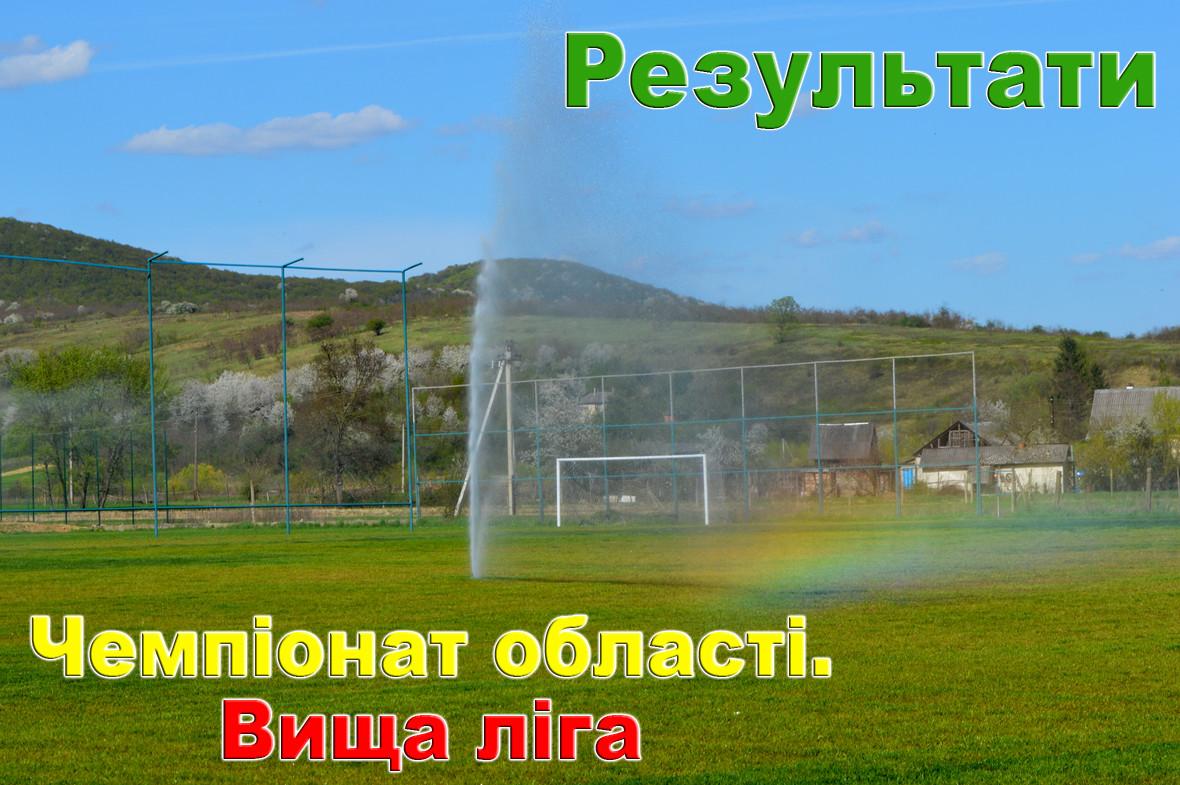 Вища-ліга1