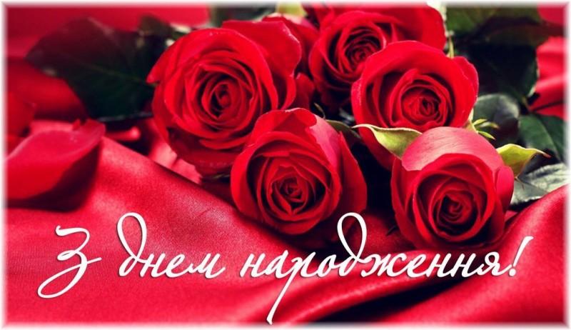 z-dnem-narodzhennya-048-2