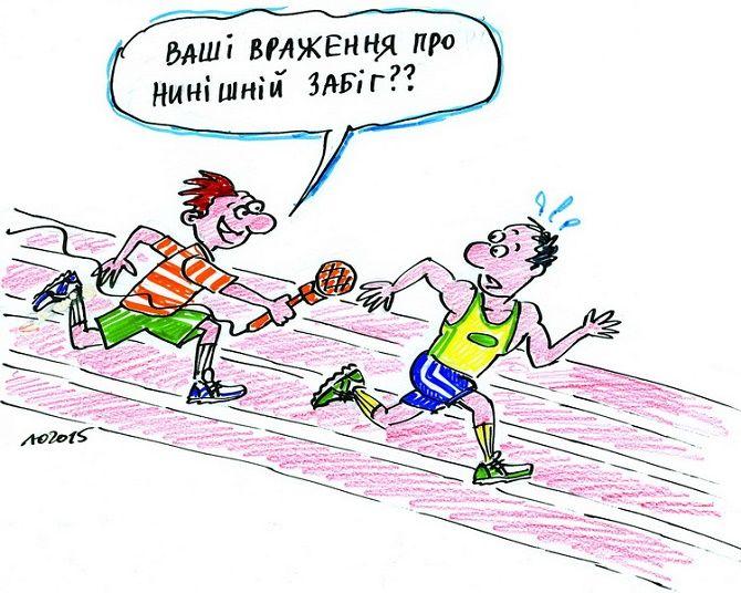 privitannya-z-dnem-sportivnogo-gurnalista