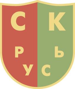 СК_Рус__2